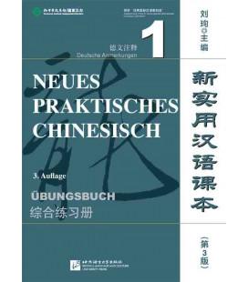 Neues praktisches Chinesisch (3.Auflage) Übungsbuch 1 (QR code pour audio)