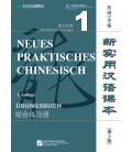 Neues praktisches Chinesisch (3.Auflage) Übungsbuch 1 (QR-Code für Audios)