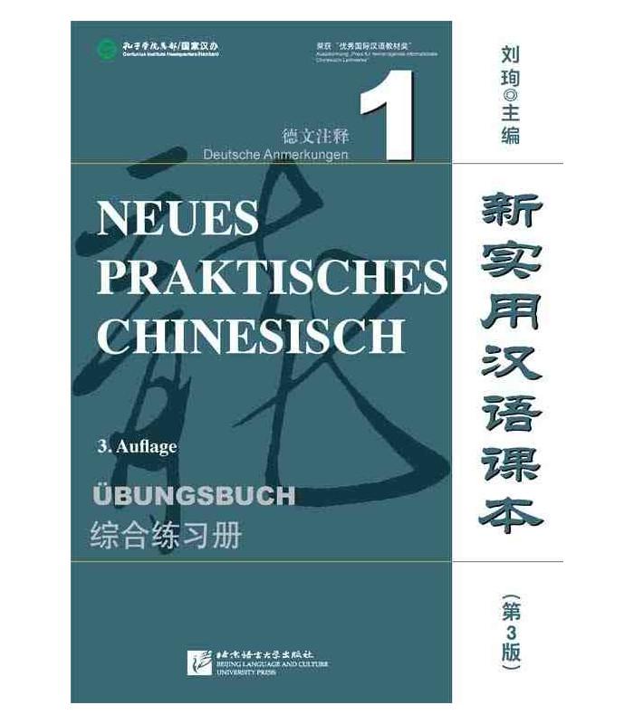 Neues praktisches Chinesisch (3 Auflage) Übungsbuch 1