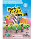 Mandarin Hip Hop: Textbook 3 (CD included)