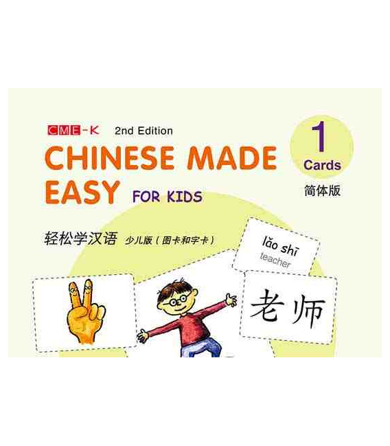Chinese Made Easy for Kids 1 (2nd Edition)- Simplified Characters Version Cards