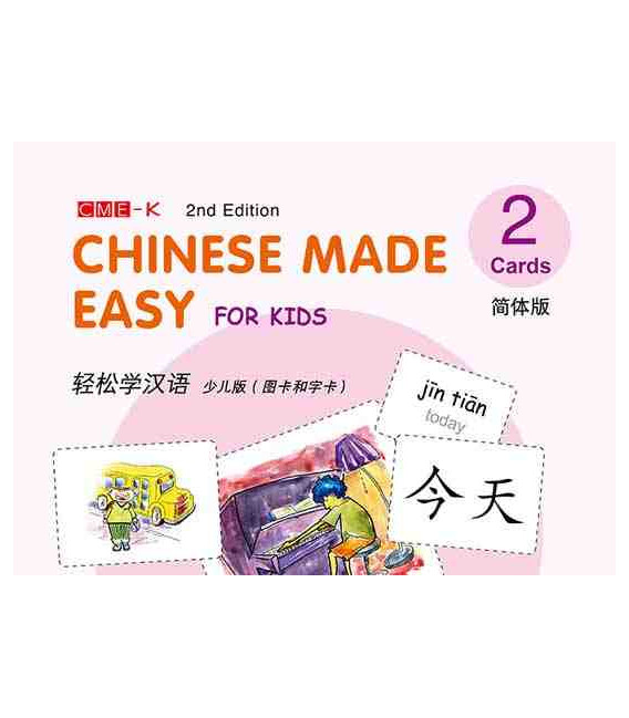 Chinese Made Easy for Kids 2 (2nd Edition)- Simplified Characters Version Cards