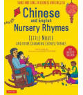 Chinese and English Nursery Rhymes - Includes CD