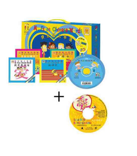 My First Chinese Words- 36 Storybook Set mit Audio CD