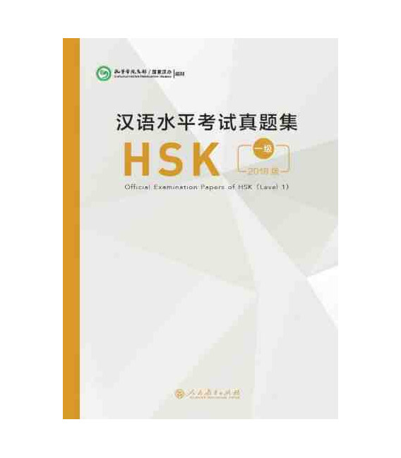 Official Examination Papers of HSK Level 1 - Edición 2018 - Incluye descarga de audios