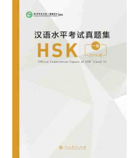Official Examination Papers of HSK Level 1 - Nouvelle édition 2018