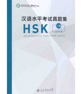 Official Examination Papers of HSK Level 2 - Edición 2018