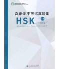 Official Examination Papers of HSK Level 2 - Edición 2018 - Incluye descarga de audios