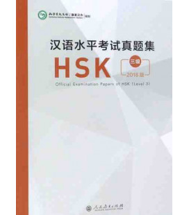 Official Examination Papers of HSK Level 3 - Edición 2018 - Incluye descarga de audios