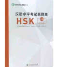 Official Examination Papers of HSK Level 2 - Nouvelle édition 2018