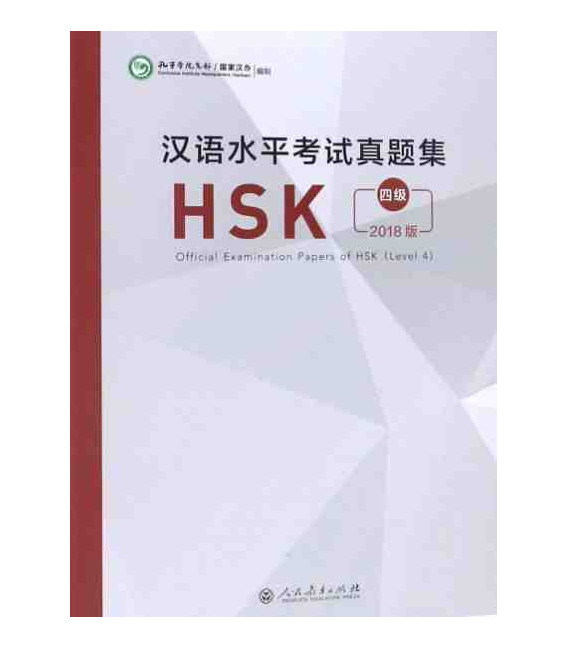Official Examination Papers of HSK Level 4 - Neue Ausgabe 2018
