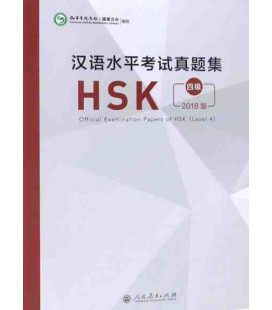 Official Examination Papers of HSK Level 4 - Edición 2018 - Incluye descarga de audios