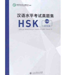 Official Examination Papers of HSK Level 5 - Edición 2018 - Incluye descarga de audios