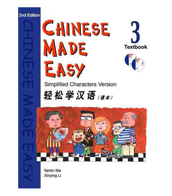 Chinese Made Easy 3 - Textbook (CD inclus)