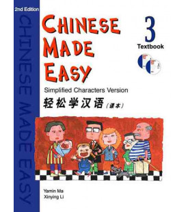 Chinese Made Easy 3 - Textbook (CD included)