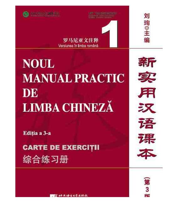 Noul Manual Practic de Limba Chineza 1 (Editia a 3-a) Carte de Exercitii