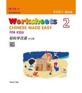Chinese Made Easy for Kids 2 (2nd Edition)- Worksheets