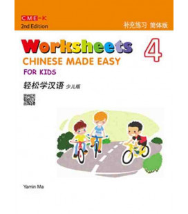 Chinese Made Easy for Kids 4 (2nd Edition)- Worksheets