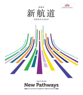 New Pathways - An Advanced Business Chinese Reader - erste Auflage