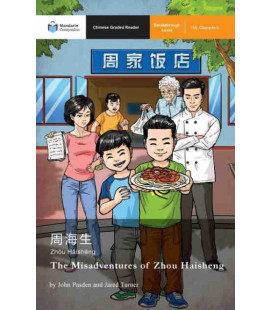 The Misadventures of Zhou Haisheng (Chinese Graded Reader Breakthrough Level) - 150 chinesische Schriftzeichen