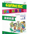 Chinese Paradise - Textbook 1 - (2nd Edition) - Incluye CD