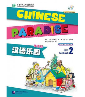Chinese Paradise - Textbook 2 - Deuxième édition - Édition anglaise -(CD inclus)