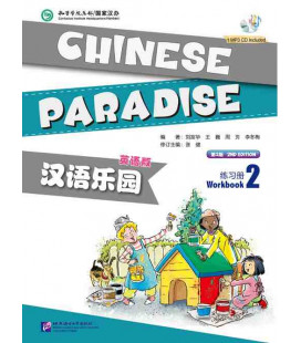 Chinese Paradise - Workbook 2 - 2nd Edition - English Edition (CD Included)