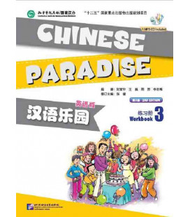 Chinese Paradise - Workbook 3 - 2nd Edition - English Edition (CD Included)