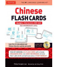 Chinese Flash Cards - Volume 2: Characters 350-622: HSK Mittelstufe (HSK Stufen 3&4)