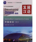 Developing Chinese (2nd edition) - Intermediate Comprehensive Course I
