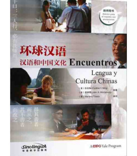 Encuentros 1 - Lengua y Cultura Chinas -Teacher's book (Code video et audio inclus)