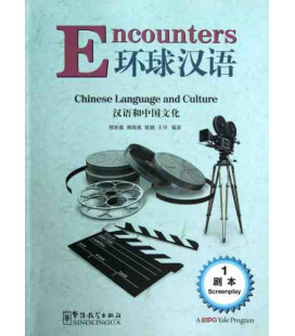 Encounters 1 - Screenplay - Version Sinolingua + Yale