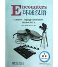 Encounters 1 - Screenplay - Version Sinolingua + Yale
