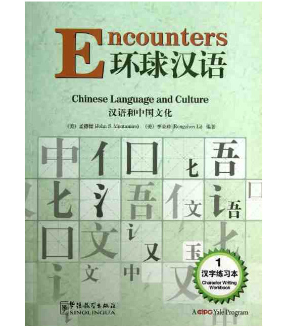 Encounters 1 - Character Writing Workbooks - Versión Sinolingua + Yale