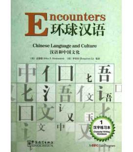 Encounters 1 - Character Writing Workbook - Versión Sinolingua + Yale