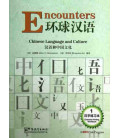 Encounters 1 - Character Writing Workbooks - Versione Sinolingua + Yale