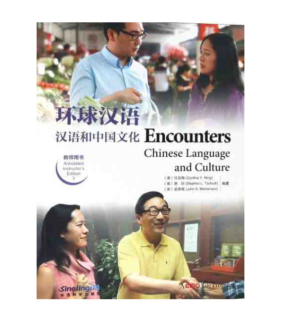 Encounters 3 - Annotated Instructor - Versión Sinolingua + Yale (Code de video et audio inclus)