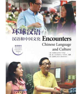 Encounters 3 - Annotated Instructor - Versione Sinolingua + Yale (Codice di video e audio incluso)