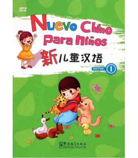 Nuevo Chino para niños 1
