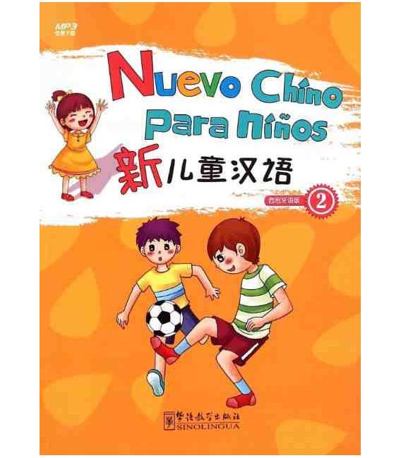 Nuevo Chino para niños 2