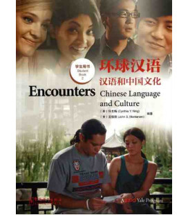 Encounters 2 - Student Book- Versión Sinolingua + Yale- (Code de video et audio inclus)