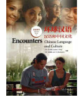 Encounters 2 - Annotated Instructor - Version Sinolingua + Yale (Code de video et audio inclus)