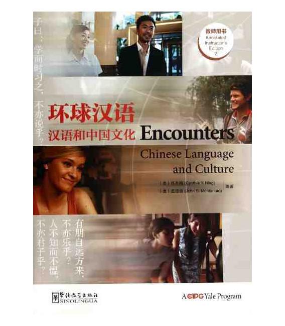 Encounters 2 - Annotated Instructor - Version Sinolingua + Yale (Code de video et audio inclus)