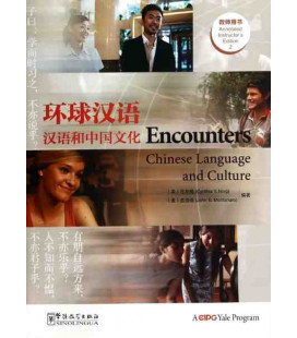Encounters 2 - Annotated Instructor - Versione Sinolingua + Yale (Codice di video e audio incluso)