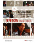 Encounters 2 - Screenplay - Versión Sinolingua + Yale