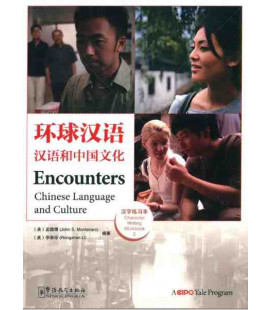 Encounters 2 - Character Writing Workbook - Sinolingua + Yale version