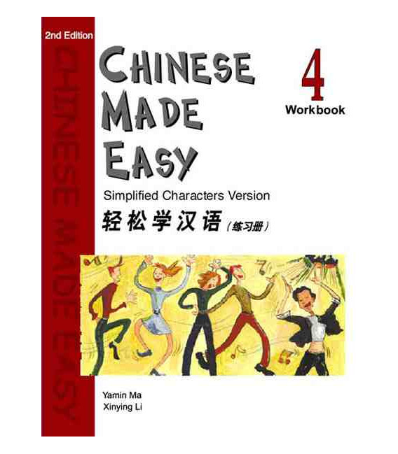 Chinese Made Easy 4 - Workbook