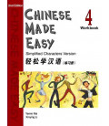 Chinese Made Easy 4 - Textbook (CD inclus)