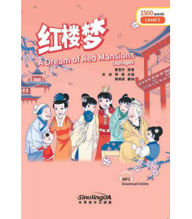 Rainbow Bridge Graded Chinese Reader - A Dream of Red Mansions (Level 5- 1500 Words)