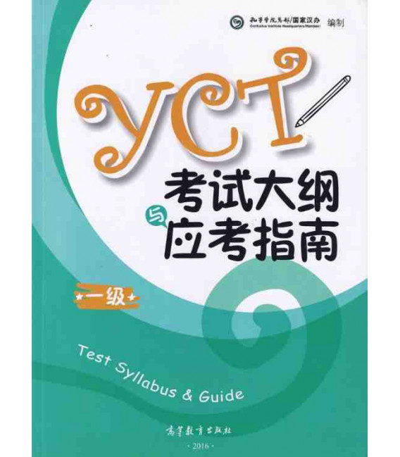 YCT Test Syllabus & Guide Level 1 (Edición 2016)